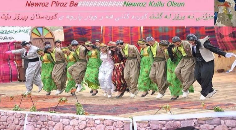 رقص کوردی 2