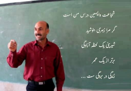 معلم 4